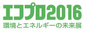 eco2015_character_logo_ol_cs_1